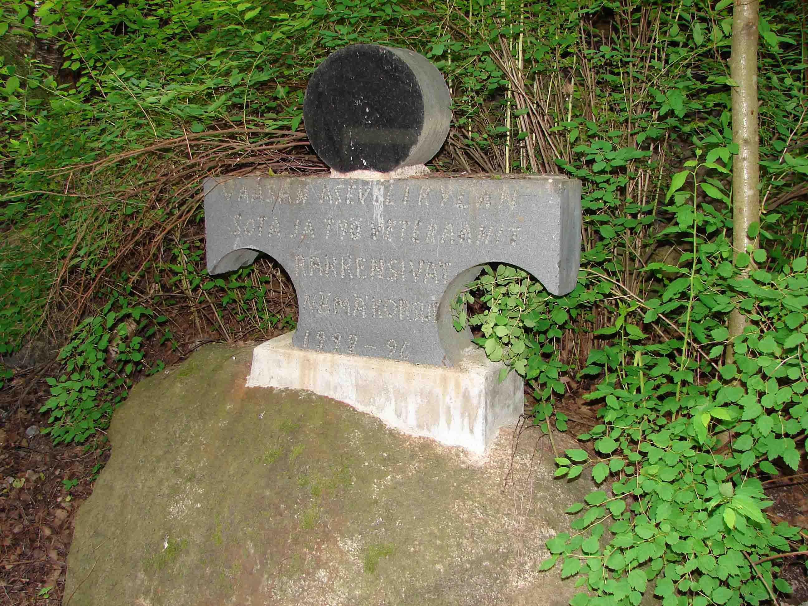 Памятный знак от ветеранов Ваасы