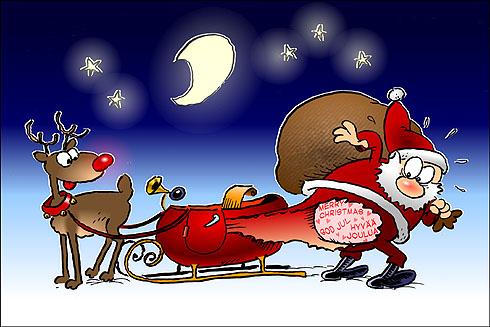 Koska meillä on Joulu... ;)