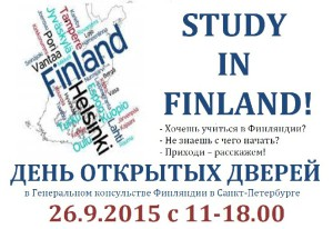 Study_in_Finland